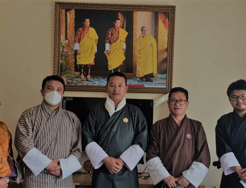 The Media Council of Bhutan elects its new Chairperson